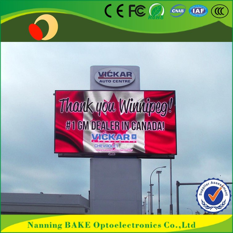 P16 outdoor high brightness advertising led display led trailers display