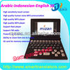 Translate bahasa indonesia arab S6 Arabic-English-Indonesian Electronic Dictionary +MP3,MP4+Color touch screen