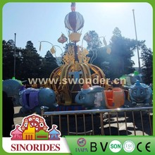Fascinating theme park rides swing elephant electronic games amusement park rides for sale