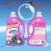 Home use mild antibacterial cleansing liquid laundry detergent