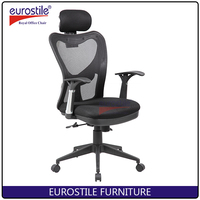 Fully Adjustable Mesh Office Computer Chair with Lumbar Support,Adjustable Headrest and Multi-Position Recline Control 8064