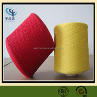 Spinning mill wholesale Ne 30/1 100% open end viscose yarn