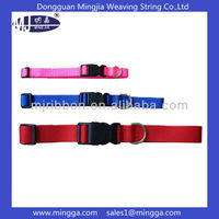 2016 factory suppier lovely simple pet dog collar free diy for sale