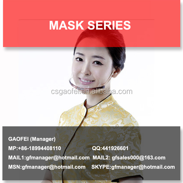 transparent mask