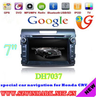"7"" 2din car dvd player for Honda CRV with GPS,BT,DVD,Radio,TV,PIP,RDS,3G,etc 2012- DH7037"