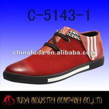 2012 hot casual shoes for men