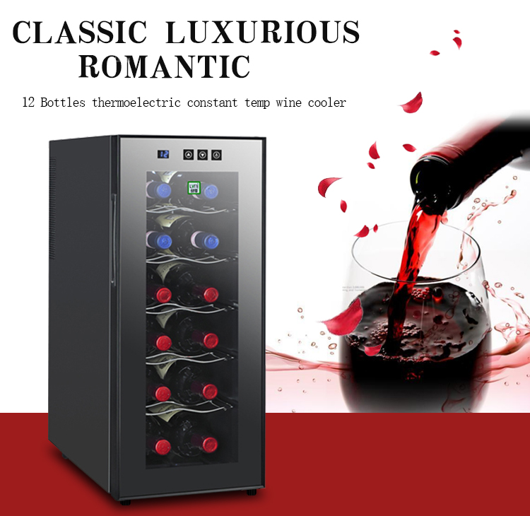 LVNI 12 bottles touchscreen button-type glass door narrow wine cooler fridge cellar with constant humidity