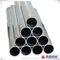 China manufacturer supply aluminum alloy pipe 6065 t5 t6