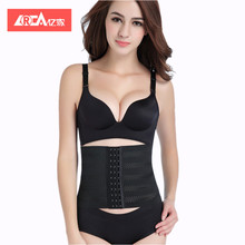 China Made ladies tight satin corset lace corset japanese sexy lingerie corset with great price
