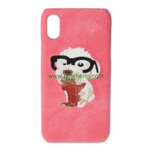 Lovely Embroidery Animal Glasses Dog PU Leather Phone Case for iPhone X