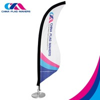 custom fly portable wind sail polyester flag banner