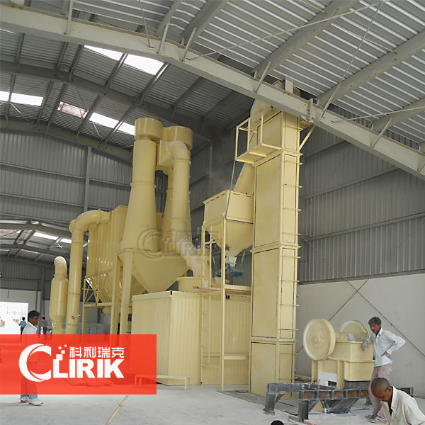 Qualified Air Classifier Mill Machinery Dolomite Powder Mill