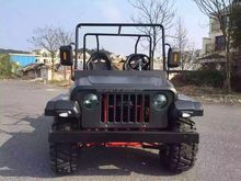 200cc mini jeep willys ATV two seats 4 wheel off road sightseeing vehicle for sale