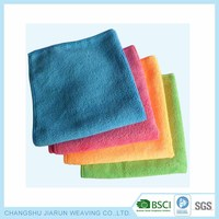 Wholesale cheap cleaning supply