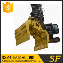 rotary grapple fit for 13T Excavator for sale