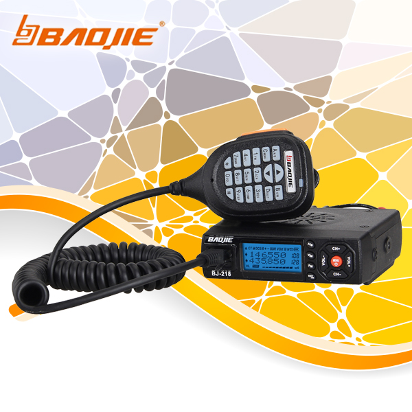 min mobile radio 25W dual band U/V intercom
