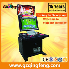 very popular hot sale 3d luxury video indoor games for kids WW-QF205 video game software