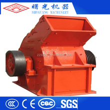 Single stage hammer crusher for sale used in mining, metallurgical, chemical