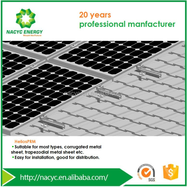 Universal Roof Mounting Structure System for Home Solar Power Systems