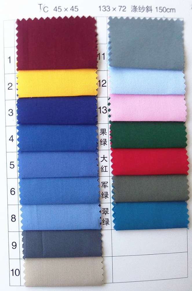 Bulk cotton and <strong>poly</strong> blend plain lining thin fabric for shirts and dresses