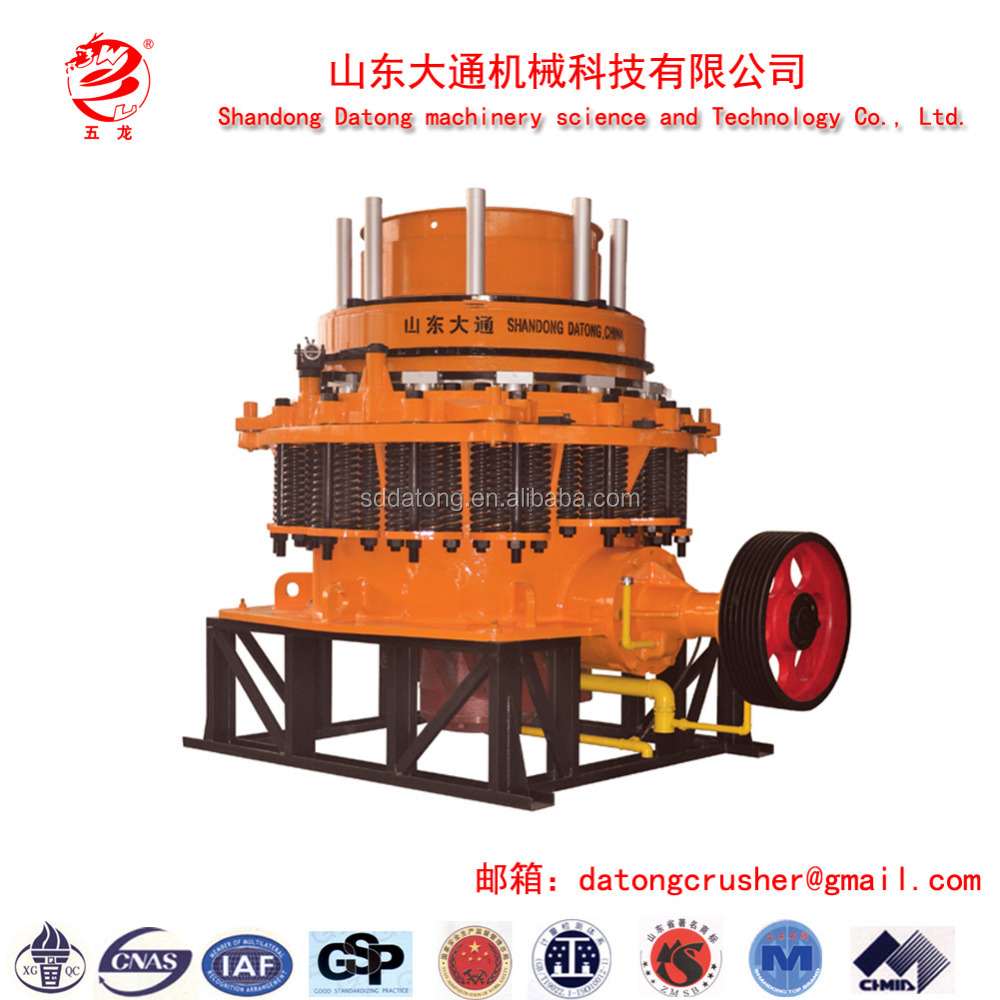 Symons cone crusher, stone crusher machine with tire type , casting structure