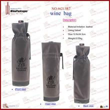 drawstring bags type velvet wine bag with nylon elastic tie