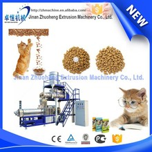 Best sale Chewing pet food production line/pet meal machine