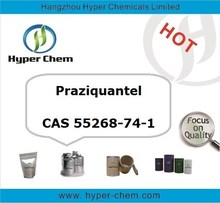 HP90608 CAS 55268-74-1 Praziquantel powder