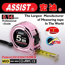 Durable Assist Brand Economic China Supplier Made Mesuring Tools magnetic professional tape measure