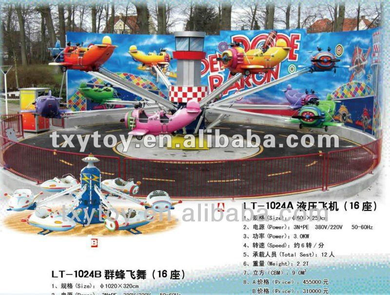 Amusement Park Ride Airplane Rotating and Lifting Machine LT-1024A