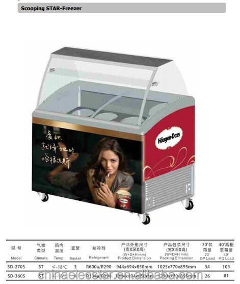 ice cream scooping freezer with square sneeze guard,scooping showcase,dipping cabinet