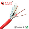Wholesale Quality Fire Alarm And Security Control Cable For Security System