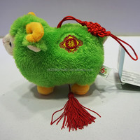 Custom plush keychain toy sheep for new year