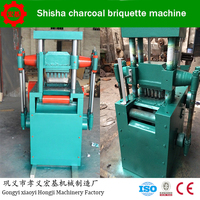 shisha charcoal briquette extruder machine coal powder compressing machine
