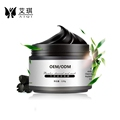 Black mud mask, bamboo charcoal mud, whitening, skin care, OEM/ODM