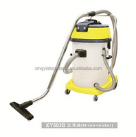wet and dry vacuuming cleaner for home and car