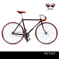 vintage old model bicycle 100% single speed road reverting to old style 700C fixed gear bike