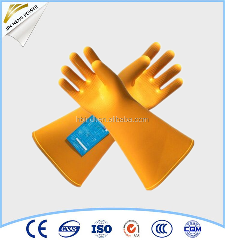 electrical hand gloves rubber latex insulating gloves