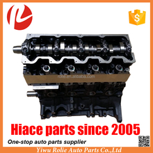 Toyota hiace diesel the engine spare parts 3L engine long block used toyota hiace 3l engine for sale