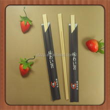 Personalised Chopstick UK With Packing Envelope