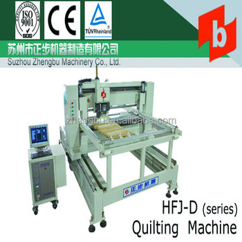 HFJ--D quilting machine