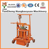 concrete hollow block machine&electric mobile brick machine ytong