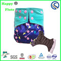 Happy flute baby washable AIO diaper night sleepy cloth reusable diapers