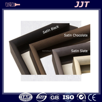 Standard Nielsen brushed matte aluminum extrusion for picture frame