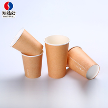Top-level disposable Kraft paper cup production line+wholesale tea cups+Kraft paper coffee cup