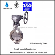 BV-SY-169 Long Stem Lugged Wafter butterfly valve with electric Actuator