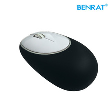 Best small size portable wireless bluetooth travel mouse