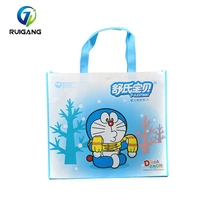 Custom cartoon picture printing recycle laminated promotional shopping pp non woven bag