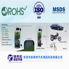 Hot Sale 550ml Liquid Tyre Sealant with Free Sample