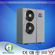 7kw heater heating compact tybe 17.5kw r410a split type dc inverter heat pump